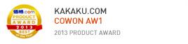 recompense-kakaku_aw1
