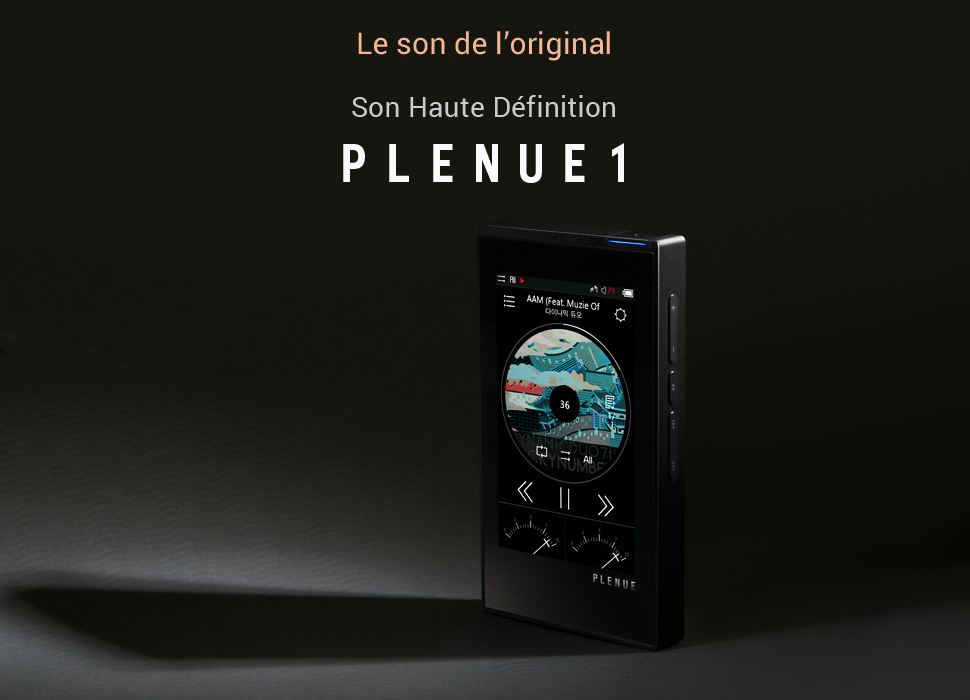 cowon plenue P1