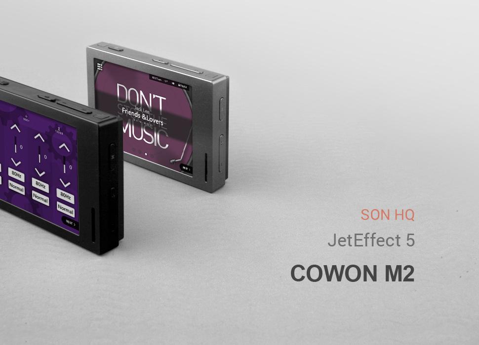 COWON M2
