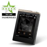 Baladeur audiophile les numérique Plenue D
